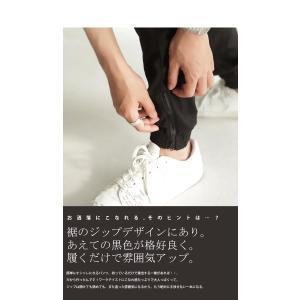 ボトムス パンツ メンズ 麻 ジョガーパンツ セットアップ ジョガーカーゴパンツ・7月20日0時〜再販。メール便不可 antiqua 07