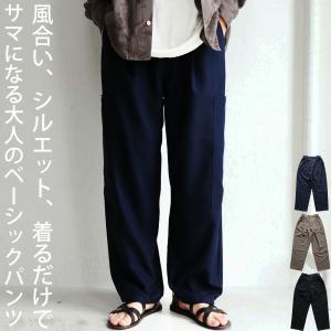 ボトムス メンズ パンツ テーパードパンツ ロングパンツ デザインポケットパンツ・8月15日0時〜再販。メール便不可|antiqua