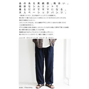 ボトムス メンズ パンツ テーパードパンツ ロングパンツ デザインポケットパンツ・8月15日0時〜再販。メール便不可|antiqua|02