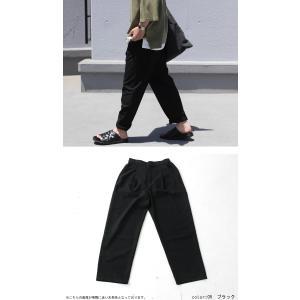 ボトムス メンズ パンツ テーパードパンツ ロングパンツ デザインポケットパンツ・8月15日0時〜再販。メール便不可|antiqua|17