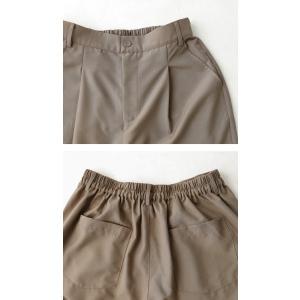 ボトムス メンズ パンツ テーパードパンツ ロングパンツ デザインポケットパンツ・8月15日0時〜再販。メール便不可|antiqua|07
