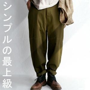 ボトムス パンツ テパード ベーシック デザインテーパードパンツ・10月31日20時〜発売。##メール便不可|antiqua