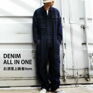 オールインワン メンズ デニム つなぎ 長袖 ノンウォッシュ インディゴ・9月20日0時〜発売。メール便不可|antiqua