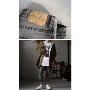 テーパード パンツ ジーンズ 大人 ストレッチジーンズ・7月20日20時〜再再販。「G」(80)メール便可|antiqua|03