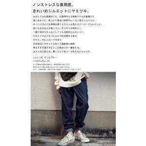 ボトムス デニムパンツ メンズ テーパード ロング テーパードデニム・6月8日20時〜発売。##メール便不可|antiqua|02