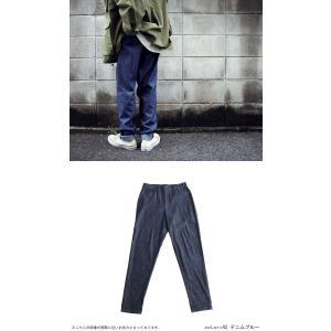 ボトムス デニムパンツ メンズ テーパード ロング テーパードデニム・6月8日20時〜発売。##メール便不可|antiqua|06