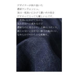 ボトムス パンツ デニム インディゴ ワンウォッシュデニム・1月23日20時〜再販。「G」##メール便不可 antiqua 06