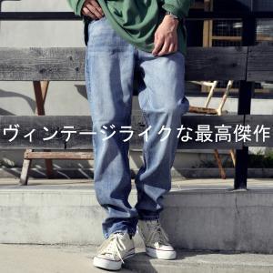 デニムパンツ デニム ボトムス メンズ ヴィンテージデニム・2月9日20時〜発売。##×メール便不可|antiqua