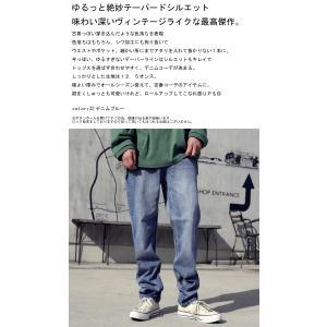 デニムパンツ デニム ボトムス メンズ ヴィンテージデニム・3月20日20時〜再販。「G」##×メール便不可|antiqua|02