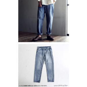 デニムパンツ デニム ボトムス メンズ ヴィンテージデニム・3月20日20時〜再販。「G」##×メール便不可|antiqua|06