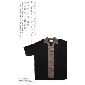 トップス シャツ メンズ 半袖 レーヨン バイカラー ユニセックス レトロバイカラーシャツ・メール便不可 antiqua 05