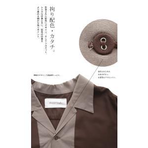 トップス シャツ メンズ 半袖 レーヨン バイカラー ユニセックス レトロバイカラーシャツ・メール便不可 antiqua 06