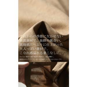 BIGバーゲン!期間限定開催!ボトムス パンツ メンズ ロングパンツ 長ズボン 綿麻タックパンツ・メール便不可(返品・キャンセル・交換不可)|antiqua|08