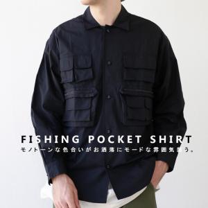 トップス シャツ ジャケット 長袖 メンズ 綿 綿100 フィッシングシャツ・メール便不可|antiqua|17
