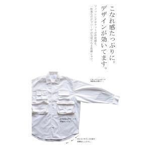 トップス シャツ ジャケット 長袖 メンズ 綿 綿100 フィッシングシャツ・メール便不可|antiqua|05