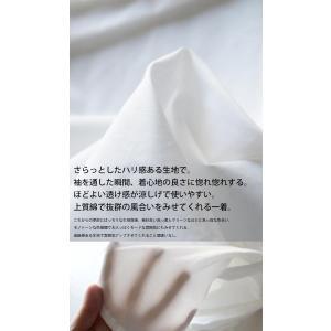 トップス シャツ ジャケット 長袖 メンズ 綿 綿100 フィッシングシャツ・メール便不可|antiqua|07