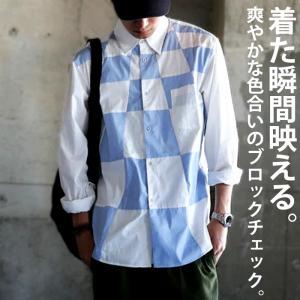 トップス シャツ メンズ 長袖 綿 綿100% 切り替え ブロッキングシャツ・(100)メール便可|antiqua