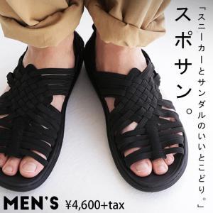 靴 シューズ サンダル メンズ スポーツサンダル メッシュスポサン・再販。メール便不可 antiqua