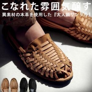 靴 サンダル メンズ グルカサンダル メッシュ レザー 本革 メッシュサンダル・5月18日20時〜発売。##メール便不可|antiqua
