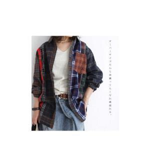 トップス シャツ 長袖 レディース 綿 綿100 ユニセックス ブロッキングチェックシャツ・1月11日20時〜発売。##メール便不可|antiqua|12