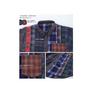 トップス シャツ 長袖 レディース 綿 綿100 ユニセックス ブロッキングチェックシャツ・1月11日20時〜発売。##メール便不可|antiqua|06