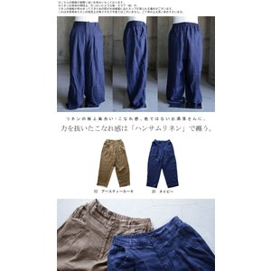 ボトムス パンツ メンズ 長ズボン テーパードパンツ リネンパンツ・メール便不可|antiqua|02