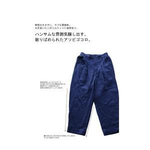 ボトムス パンツ メンズ 長ズボン テーパードパンツ リネンパンツ・メール便不可|antiqua|07
