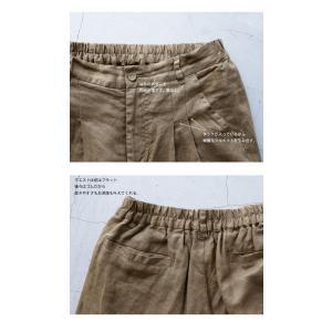 ボトムス パンツ メンズ 長ズボン テーパードパンツ リネンパンツ・メール便不可|antiqua|08
