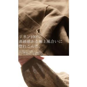ボトムス パンツ メンズ 長ズボン テーパードパンツ リネンパンツ・メール便不可|antiqua|09