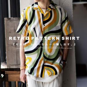トップス シャツ 半袖 メンズ 総柄 配色 ユニセックス レトロ柄シャツ・50ptメール便可 antiqua