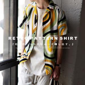 トップス シャツ 半袖 メンズ 総柄 配色 ユニセックス レトロ柄シャツ・50ptメール便可 antiqua 16
