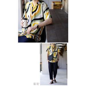トップス シャツ 半袖 メンズ 総柄 配色 ユニセックス レトロ柄シャツ・50ptメール便可 antiqua 04