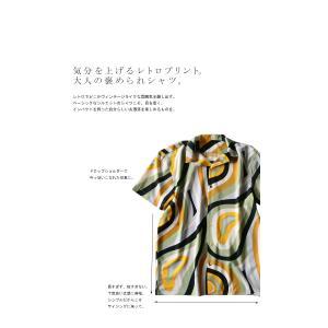 トップス シャツ 半袖 メンズ 総柄 配色 ユニセックス レトロ柄シャツ・50ptメール便可 antiqua 05