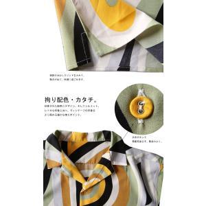 トップス シャツ 半袖 メンズ 総柄 配色 ユニセックス レトロ柄シャツ・50ptメール便可 antiqua 06