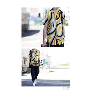トップス シャツ 半袖 メンズ 総柄 配色 ユニセックス レトロ柄シャツ・50ptメール便可 antiqua 09