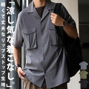 シャツ トップス メンズ 半袖 フラップポケット ビッグシルエット・7月30日0時〜発売。メール便不可|antiqua