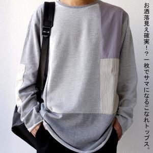 メンズ カジュアル アシメ ミニ裏毛アシメ切替えトップス・3月2日20時〜再再販。「G」(100)メール便可|antiqua