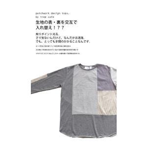 メンズ カジュアル アシメ ミニ裏毛アシメ切替えトップス・3月2日20時〜再再販。「G」(100)メール便可|antiqua|05