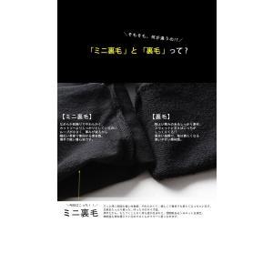 メンズ カジュアル アシメ ミニ裏毛アシメ切替えトップス・3月2日20時〜再再販。「G」(100)メール便可|antiqua|07