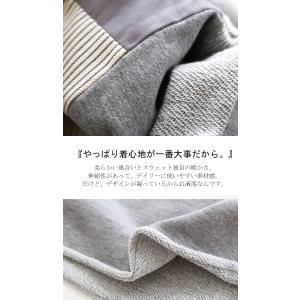 メンズ カジュアル アシメ ミニ裏毛アシメ切替えトップス・3月2日20時〜再再販。「G」(100)メール便可|antiqua|08