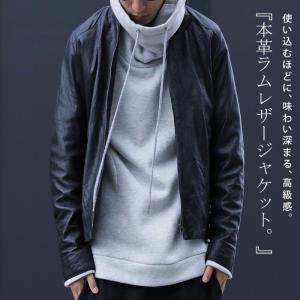 ジャケット トップス 革ジャン レザー ラムレザージャケット・再販。##「G」メール便不可|antiqua