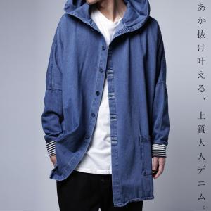 トップス ジャケット デザイン フード付きデニムジャケット・再販。「G」##メール便不可|antiqua