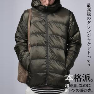 アウター コート ジャケット ダウン 新感覚ダウンジャケット・20時〜再販。「G」##メール便不可|antiqua