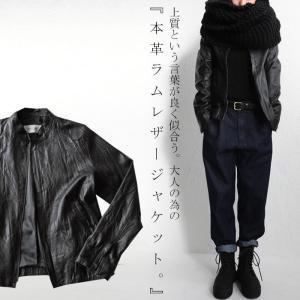 ジャケット トップス アウター 革ジャン ラムレザージャケット・再販。##メール便不可|antiqua