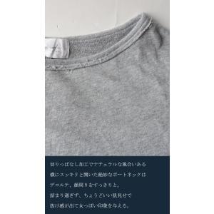 トップス ロンT 長袖 スウェット 裏毛 綿 綿100% 裏毛プルオーバー・メール便不可|antiqua|06