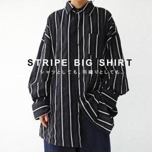トップス シャツ 長袖 レディース 綿 綿100% ロング ストライプシャツ・9月11日20時〜発売。##メール便不可|antiqua