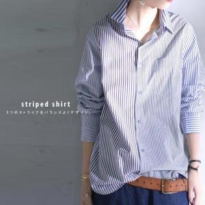 ストライプ合わせの振り切ったデザインでグンを抜く。ストライプシャツ・再再販。##「G」メール便不可|antiqua