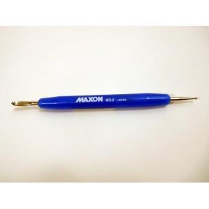 MAXON マクソン トランサー No3(金属ボール、スプーン付)|antiquarii88