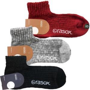 RASOX ラソックス ビックスラブ・アンクルソックス CA181AN02 メンズレディース ポイント消化 メール便送料無料|antiquebeach