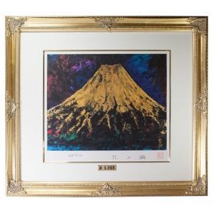 北の湖敏満 「雄」 リトグラフ 版画 028/500|antiquesjikoh